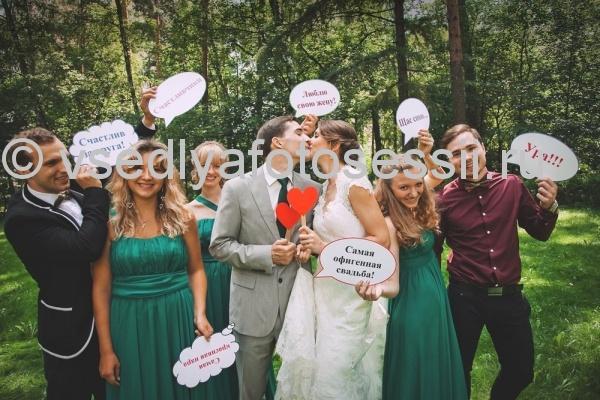 Слова для фотосессии на свадьбу своими руками фото - Приоритет