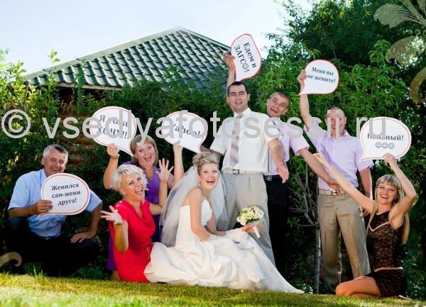 Надписи для свадьбы своими руками